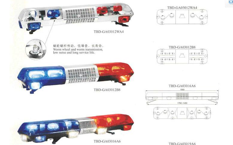TBD-3000系列街鹰灯