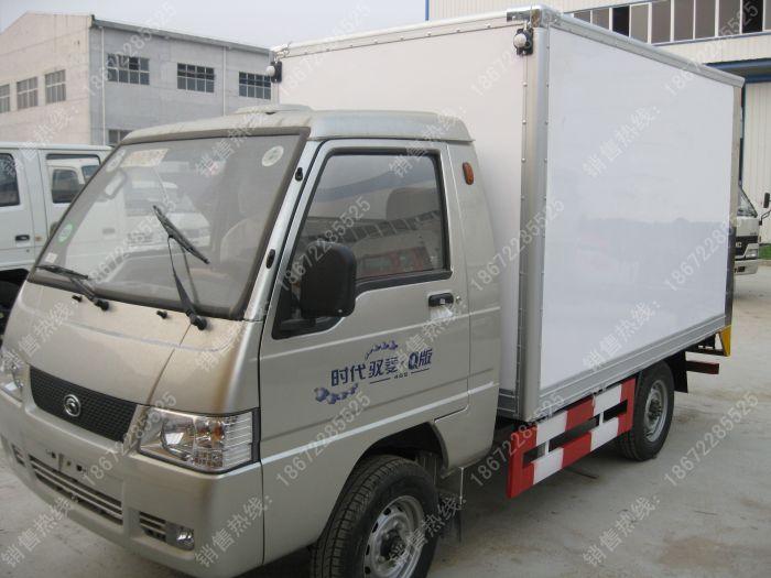 时代驭菱冷藏车现货供应